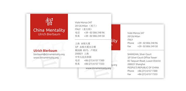 Visitenkarte 1 Seite 90 x 50 mm (021020)